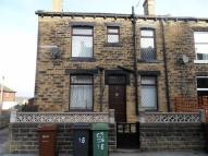 2 bed Detached property to rent in Higher Grange Road...
