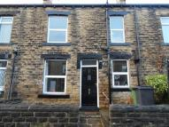 Terraced property in Brunswick Road, Leeds...