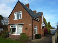4 bedroom Link Detached House for sale in Astwood Lane...