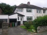 3 bedroom semi detached property to rent in Langdale Road, Bebington...