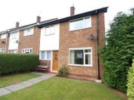 3 bedroom End of Terrace property for sale in Northbrooke Way...