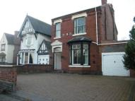 4 bedroom Detached house for sale in HOLLYHEDGE ROAD...