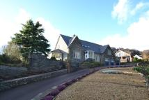 4 bedroom Detached house for sale in Rhiwbina Hill, Cardiff