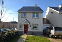 4 bedroom Detached house for sale in Grants Close...
