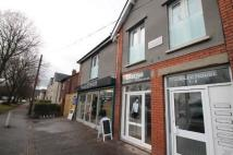 Leckwith Road Studio flat to rent