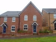 3 bedroom semi detached property for sale in Buzzard Way, Penallta...