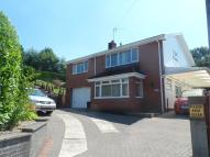 4 bed Detached home in Paxton Close...