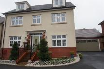 5 bed Detached property in Blacksmith Close...