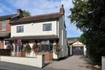 3 bed Detached property in Greenfield Cottage...