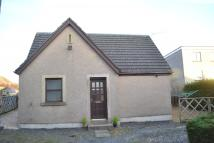 Detached home to rent in Upper Mill St...