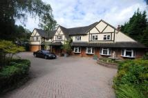 7 bedroom Detached house for sale in Hadrian Way, Chilworth...