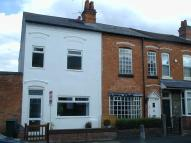 3 bedroom End of Terrace property for sale in Lea House Road...