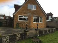 Detached home in Cessnock Place, Galston...
