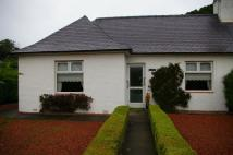 Bungalow in THE PLEASANCE, ABERLADY...