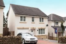 4 bed Detached property in Lairburn Drive...