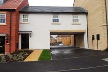 1 bedroom Town House to rent in Turnberry Avenue...