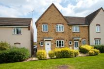 End of Terrace home in Bushell Close...