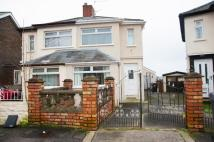 2 bed semi detached house for sale in Joanmount Gardens...