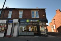 2 bed Flat in Sea Road, Fulwell...