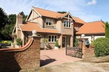 5 bed house in Mill Lane, Norton, TS20