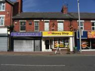 Shop to rent in 48 Whitby Road...