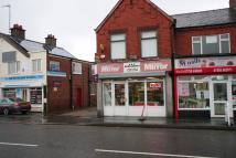property to rent in Chester Road, Ellesmere Port, Cheshire, CH65