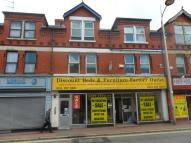 Shop to rent in Whitby Road...