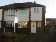semi detached house to rent in Girton Close...