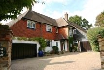 Aylwards Rise Detached property for sale