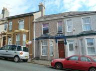2 bed Terraced property for sale in Townshend Avenue...