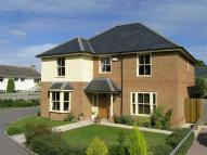4 bedroom Detached home for sale in Norborne Road...