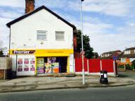 Shop in  Greavestown Lane, Lea...