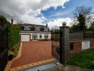 4 bed Detached house for sale in Long Lane, Essington...