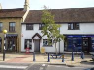 Commercial Property to rent in High Street, SHEFFORD...
