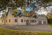 house for sale in Avonbridge, Falkirk