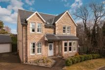 Detached house for sale in Dalhousie Bank, Eskbank