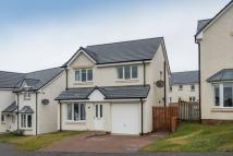 4 bedroom Detached property for sale in South Quarry Avenue...