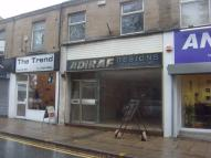 Commercial Property in Westgate, Heckmondwike