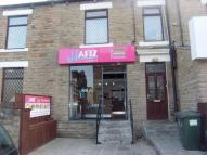 Commercial Property in South Street...