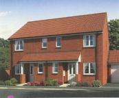 3 bed semi detached house in . Chillingham Drove ....