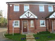 2 bedroom End of Terrace home in Ellerton Way...
