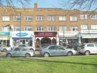 Restaurant in London, N14 for sale