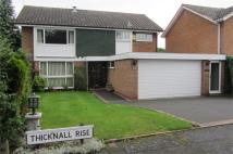3 bed Detached property to rent in 20, Thicknall Rise...