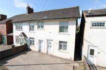 2 bedroom Terraced house in 53, Stourbridge Road...