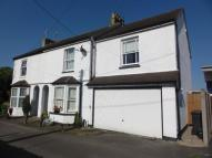 3 bed semi detached property for sale in East View Cottages East...