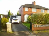 3 bed semi detached property in Fairfield Avenue...