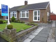 Semi-Detached Bungalow in Coupe Green, Hoghton...