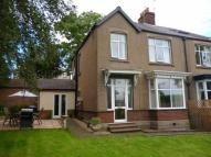 semi detached property for sale in Clarence Gardens...