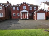 5 bedroom Detached house in Bramhall Lane South...