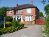 4 bed semi detached house for sale in Garden City...